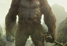 Kong in his personal movie Source: Wikipedia